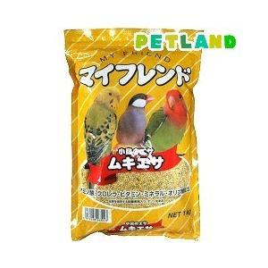 マイフレンド ムキ ( 1kg )/ マイフレンド(ペット)|petland