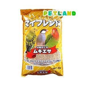 マイフレンド ムキエサ ( 3kg )/ マイフレンド(ペット)|petland