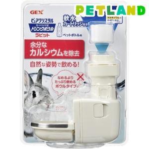 ピュアクリスタル ドリンクボウル ラビット ( 1コ入 )|petland