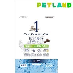 THE・PERFECT ONE ドライ チキン&まぐろ入り 室内成猫用 健康な尿路と毛玉ケア ( 500g )|petland