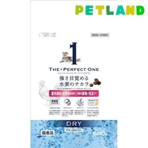 THE・PERFECT ONE 室内避妊・去勢後成猫用 健康な尿路と毛玉ケア ( 500g )|petland