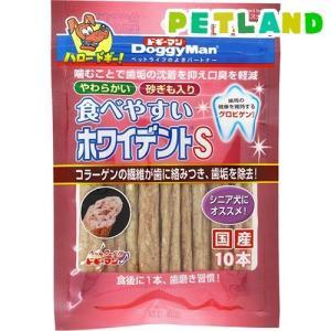ドギーマン 食べやすい ホワイデント S ( 10本 )/ ドギーマン(Doggy Man)