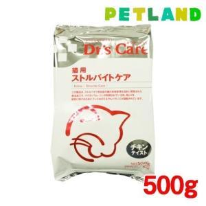 ドクターズケア  猫用 ストルバイトケア チキンテイスト ( 500g )/ ドクターズケア