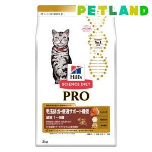 サイエンスダイエット プロ 猫用 健康ガード 便通・毛玉 1〜6歳 ( 3kg )/ サイエンスダイエット|petland