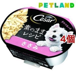 シーザー 素のままレシピ ささみ ( 37g*4コセット )/ シーザー(ドッグフード)(Cesar...