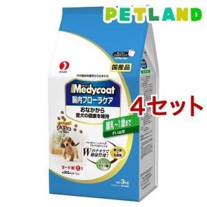 メディコート 腸内フローラケア 離乳-1歳まで 子いぬ用 ( 3kg*4セット )/ メディコート|petland