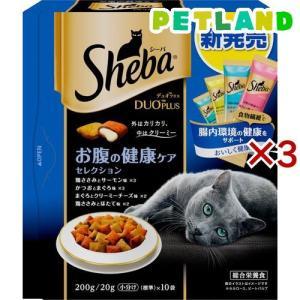 シーバ デュオプラス お腹の健康ケアセレクション ( 20g*10袋入*3箱セット )/ シーバ(Sheba)|petland