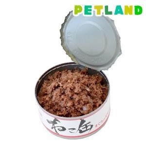 ねこ缶 まぐろのゼリー仕立て ( 170g )/ オリジナル ペットフード ( 猫缶 猫 ウェット キャットフード )
