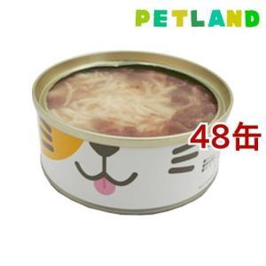 ねこ缶 まぐろのゼリー仕立て ササミのせ ( 70g*48コセット )/ オリジナル ペットフード ( 猫缶 猫 ウェット キャットフード )