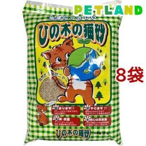 ひの木の猫砂 ( 7L*9コセット )/ オリジナル 猫砂|petland