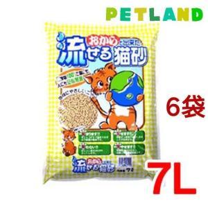 おからで出来た流せる猫砂 ( 7L*6コセット )/ オリジナル 猫砂|petland