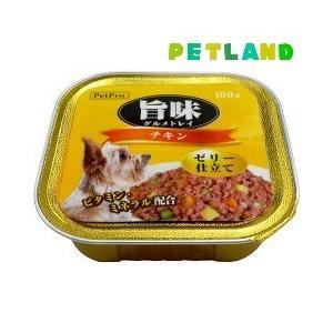 ペットプロ 旨味グルメトレイ チキン ( 100g )/ ペットプロ(PetPro)