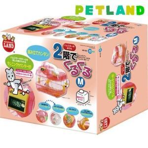 マルカン 2階でくるくる ピンク Mサイズ ( 1コ入 )|petland