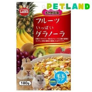 ミニマルランド フルーツいっぱい グラノーラ ( 180g )/ ミニマルランド