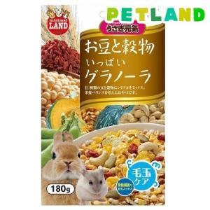ミニマルランド お豆と穀物いっぱい グラノーラ ( 180g )/ ミニマルランド