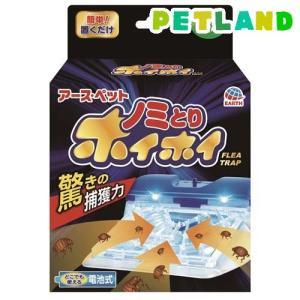 アース 電子ノミとりホイホイ ( 1セット )/ ノミとり(ペット)|petland
