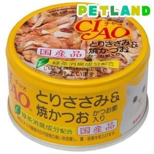 いなば チャオ とりささみ&焼かつお かつお節入り ( 85g )/ チャオシリーズ(CIAO) ( キャットフード ウェット 缶詰 国産 )