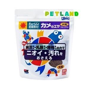 ひかり カメのエサ 大粒 ( 200g )/ ひかりの関連商品4