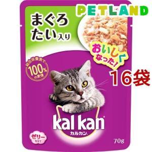 カルカン パウチ まぐろ たい入り ( 70g*16コセット )/ カルカン(kal kan)|petland