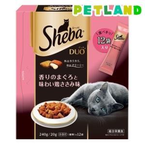 シーバデュオ 香りのまぐろと味わい鶏ささみ味 ( 240g )/ シーバ(Sheba) ( キャットフード ドライ )