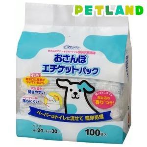 クリーンワン おさんぽエチケットパック ( 100枚入 )/ クリーンワン ( 犬 フン ウンチ処理袋 )