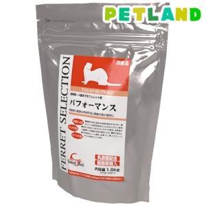 フェレットセレクション パフォーマンス ( 250g*6袋入 )/ セレクション(SELECTION)|petland