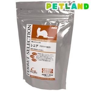 フェレットセレクション シニア ( 250g*6袋入 )/ セレクション(SELECTION)|petland