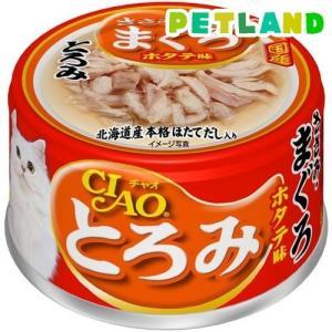 いなば チャオ とろみ ささみ・まぐろ ホタテ味 ( 80g )/ チャオシリーズ(CIAO) ( キャットフード ウェット 国産 )
