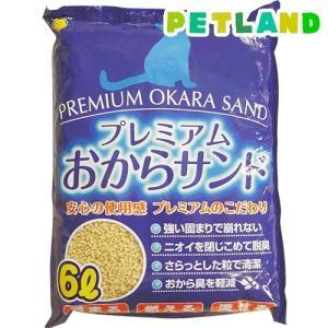 猫砂 スーパーキャット プレミアム おからサンド ( 6L )/ スーパーキャット ( 猫砂 ねこ砂 ネコ砂 おから ペット用品 流せる )