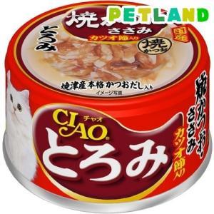 いなば チャオ とろみ 焼かつお ささみ カツオ節入り ( 80g )/ チャオシリーズ(CIAO) ( キャットフード ウェット 国産 )