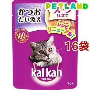 カルカン パウチ スープ仕立て かつおたい添え ( 70g*16コセット )/ カルカン(kal kan)|petland