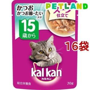 カルカン パウチ スープ仕立て 15歳から かつお かつお節・たい入り ( 70g*16コセット )/ カルカン(kal kan)|petland