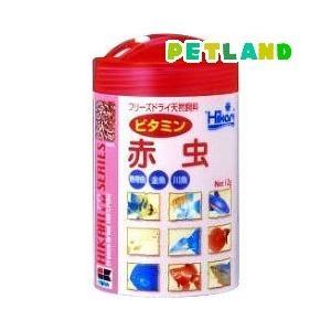 ひかり FD ビタミン 赤虫 ( 12g )/...の関連商品8