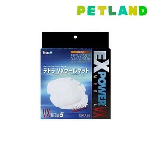 テトラ VXウールマット VX Media 5 ( 2枚入 )/ Tetra(テトラ)