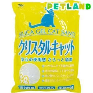 猫砂 スーパーキャット クリスタルキャット ( 4L )/ スーパーキャット ( 猫砂 ねこ砂 ネコ砂 シリカゲル ペット用品 )