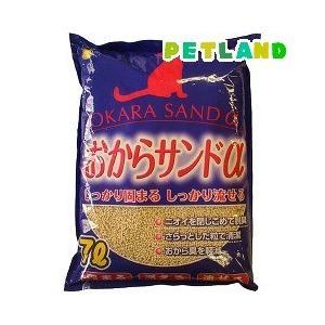 猫砂 スーパーキャット おからサンドα ( 7L )/ スーパーキャット ( 猫砂 ねこ砂 ネコ砂 おから ペット用品 流せる )
