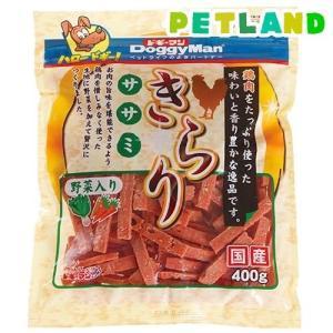 ドギーマン きらりササミ 野菜入り ( 400g )/ ドギーマン(Doggy Man)