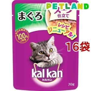 カルカン パウチ スープ仕立て まぐろ ( 70g*16コセット )/ カルカン(kal kan)|petland
