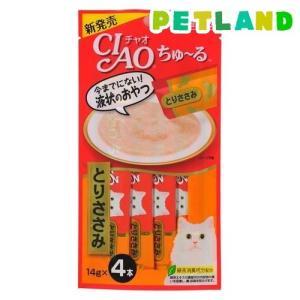いなば チャオ ちゅ〜る とりささみ ( 14g*4本入 )/ チャオシリーズ(CIAO) ( 猫 おやつ 国産 )