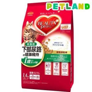 ビューティープロ キャット 猫下部尿路の健康維持 低脂肪 1歳から ( 1.4kg )/ ビューティ...