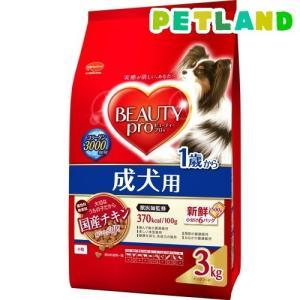 ビューティープロ ドッグ 1歳からの成犬用 ( 500g*6袋入 )/ ビューティープロ ( 国産 無着色 )