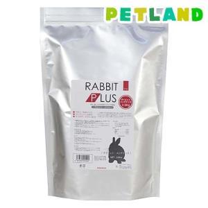 ラビット・プラス ダイエット・メンテナンス ( 2.5kg )|petland