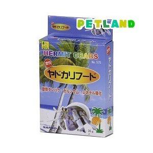 オカヤドカリフード ( 30g )/ SANKO(三晃商会)|petland