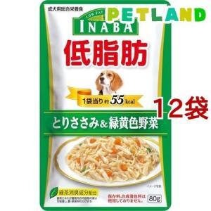 いなば 低脂肪 とりささみ&緑黄色野菜 ( 80g*12コセット )/ 低脂肪シリーズ