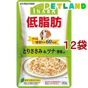 いなば 低脂肪 とりささみ&ツナ・野菜入り ( 80g*12コセット )/ 低脂肪シリーズ
