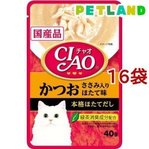 いなば チャオ パウチ かつお ささみ入り ほたて味 ( 40g*16コセット )/ チャオシリーズ(CIAO)|petland