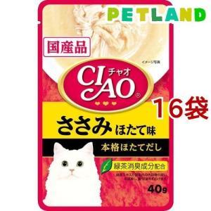 いなば チャオ パウチ ささみ ほたて味 ( 40g*16コセット )/ チャオシリーズ(CIAO)