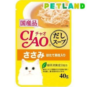 いなば チャオ パウチ だしスープ ささみ ほ...の関連商品7