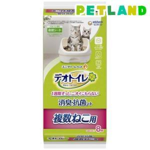 デオトイレ 複数ねこ用 消臭・抗菌シート ( 8枚入 )/ デオトイレ