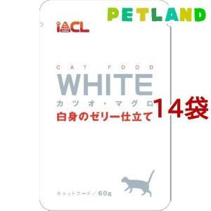 ホワイト カツオ・マグロ 白身のゼリー仕立て ( 60g*1...